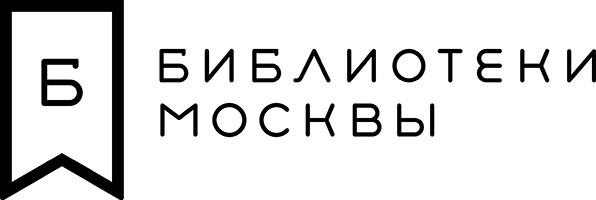 Клиенты фотоагентства photohour библиотеки москвы