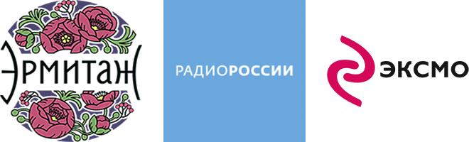 Клиенты фотоагентства photohour радио россии эксмо сад эрмитаж